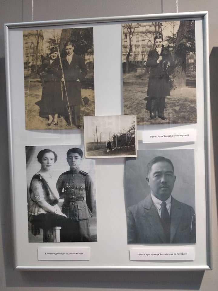 Виставка Сіамської принцеси Катерини Десницької відкрилася у краєзнавчому музеї у Рівному, фото-3