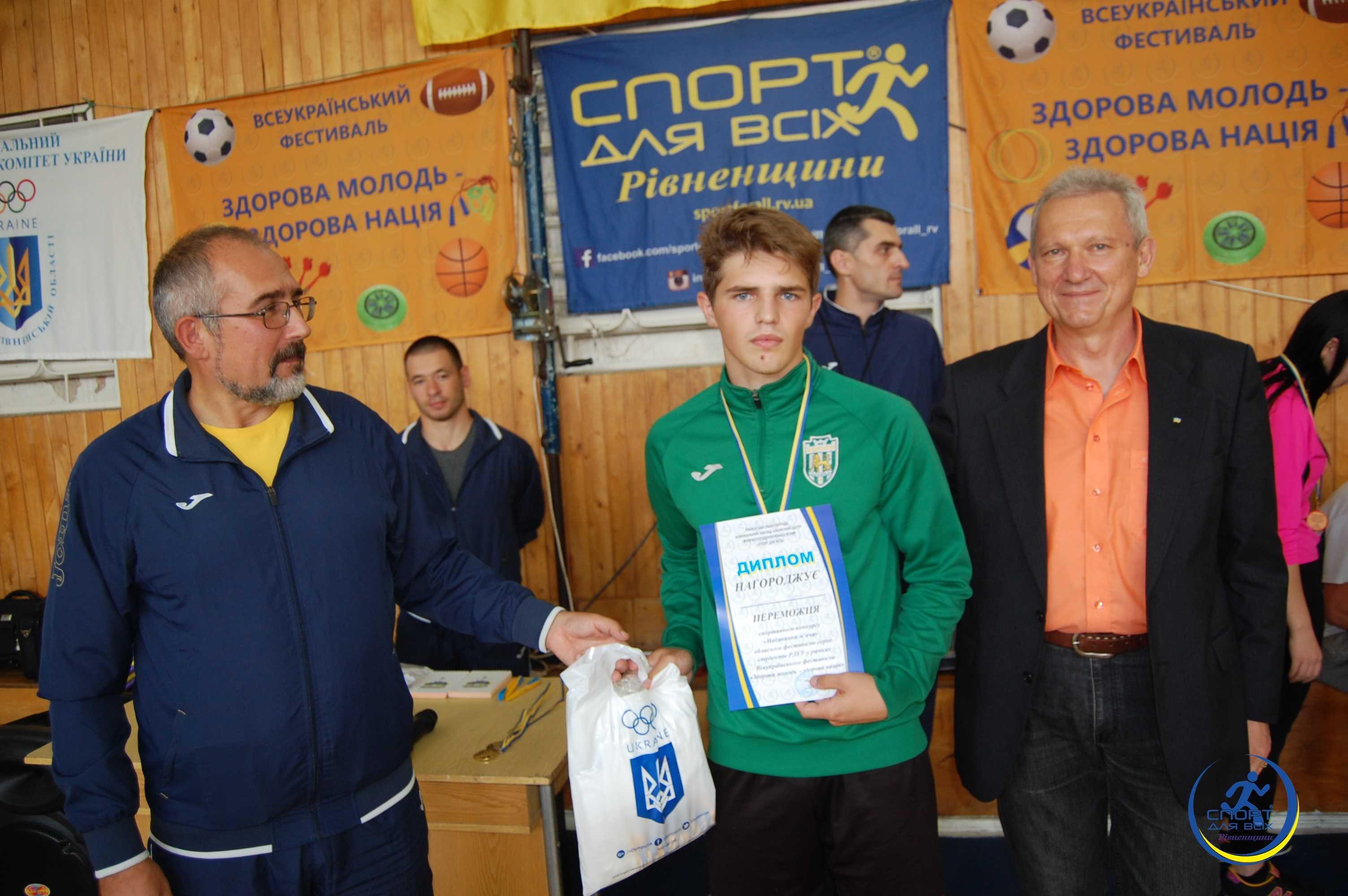 В РДГУ відбулися спортивні змагання (ФОТО), фото-3