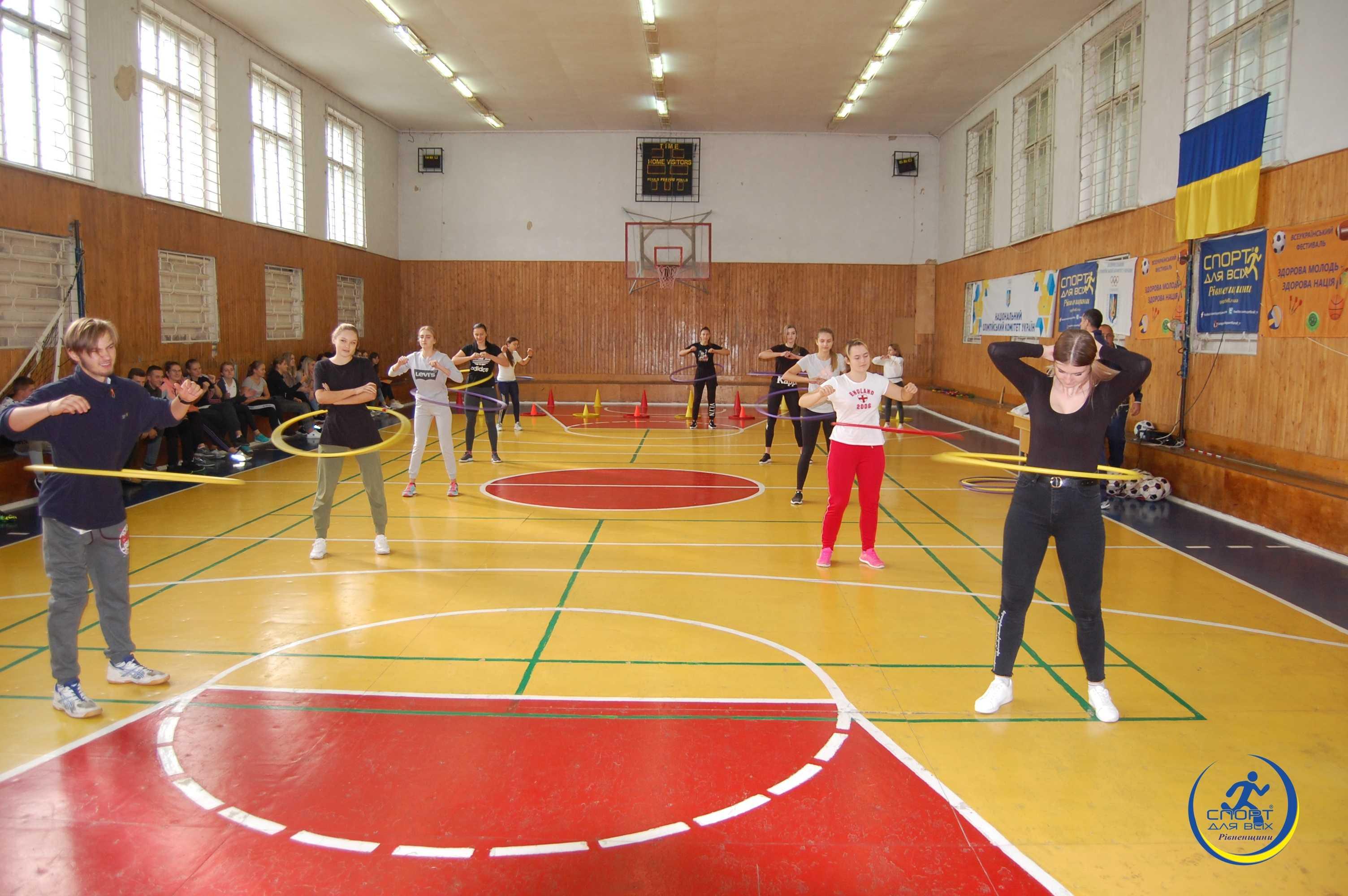 В РДГУ відбулися спортивні змагання (ФОТО), фото-2