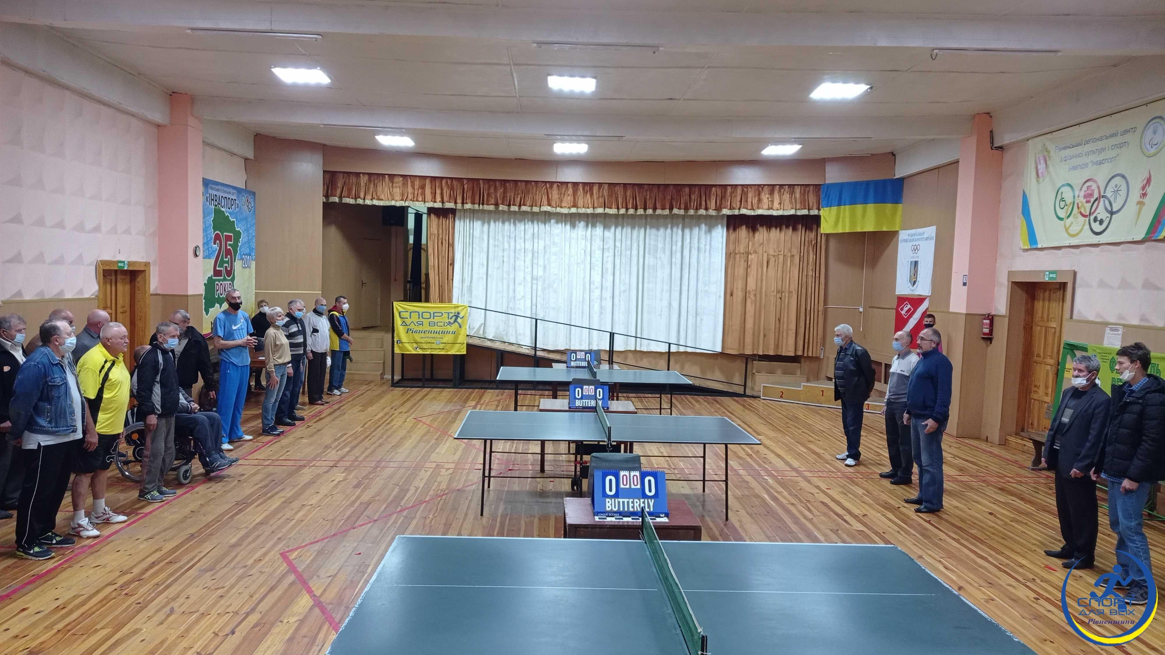 Серед ветеранів спорту у Рівному відбувся обласний фестиваль (ФОТО), фото-1