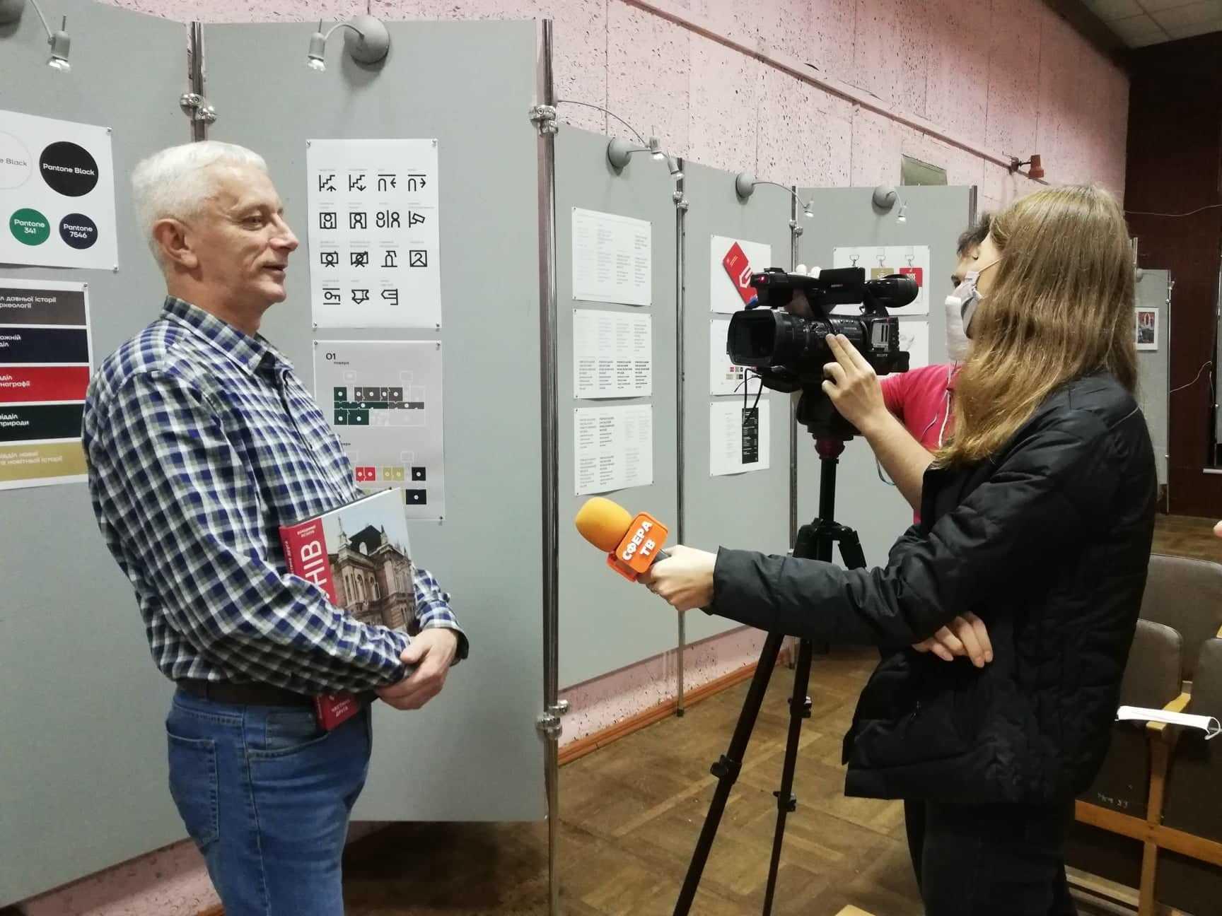 У краєзнавчому музеї перезентували книгу про історичне минуле міста з Рівненщини(ФОТО), фото-3