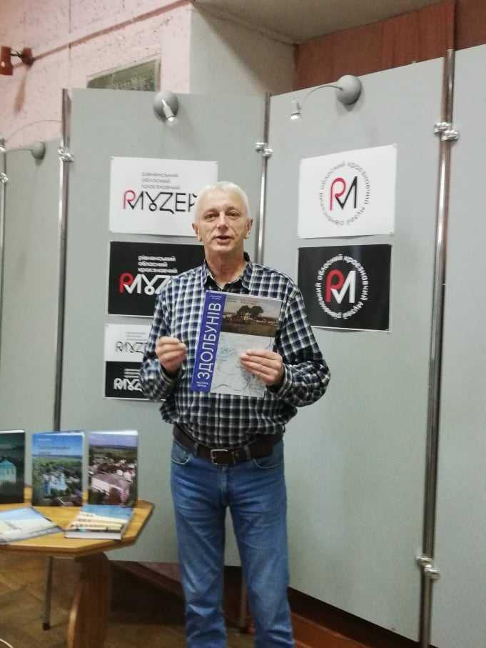 У краєзнавчому музеї перезентували книгу про історичне минуле міста з Рівненщини(ФОТО), фото-2