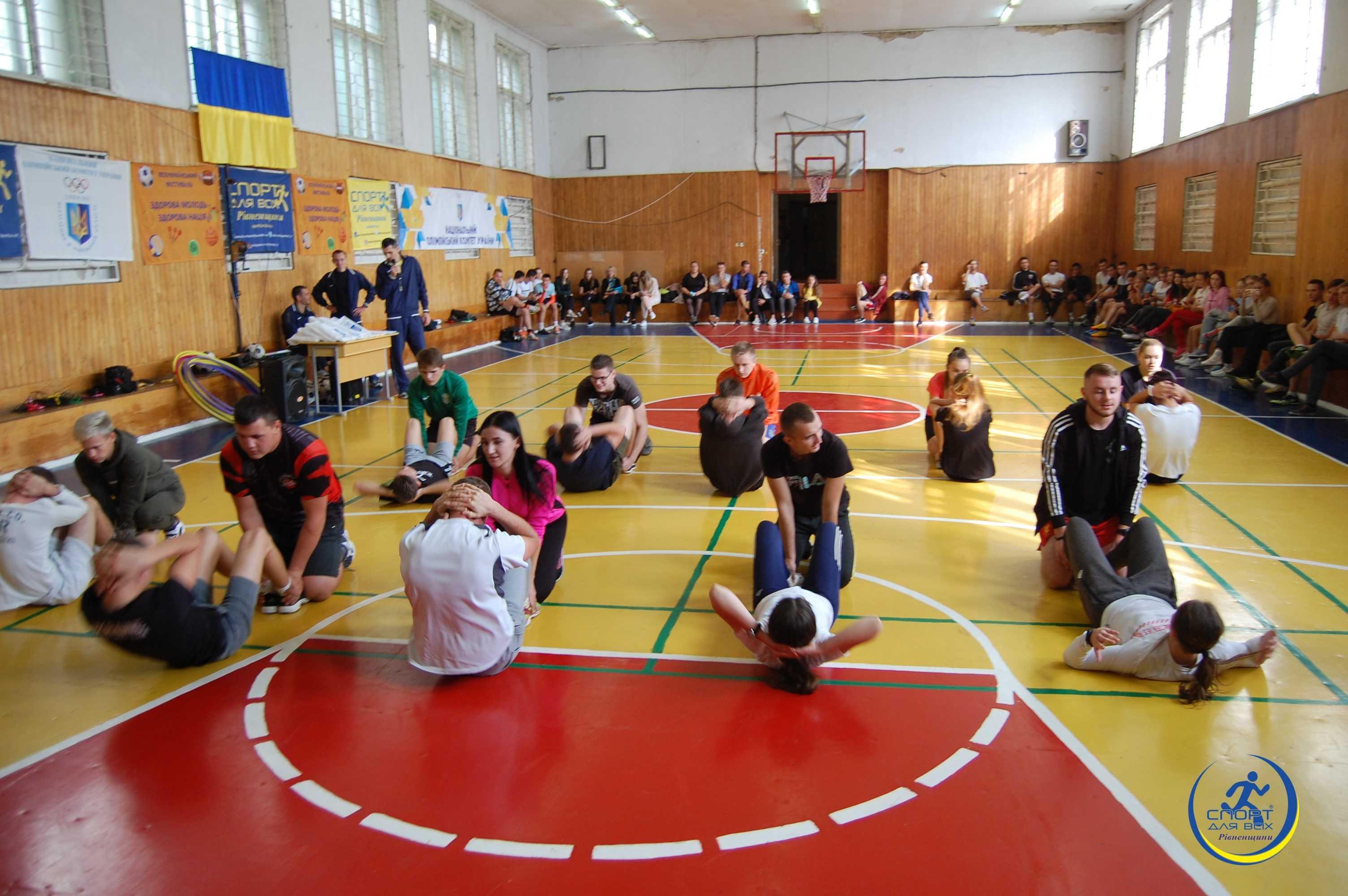 В РДГУ відбулися спортивні змагання (ФОТО), фото-1