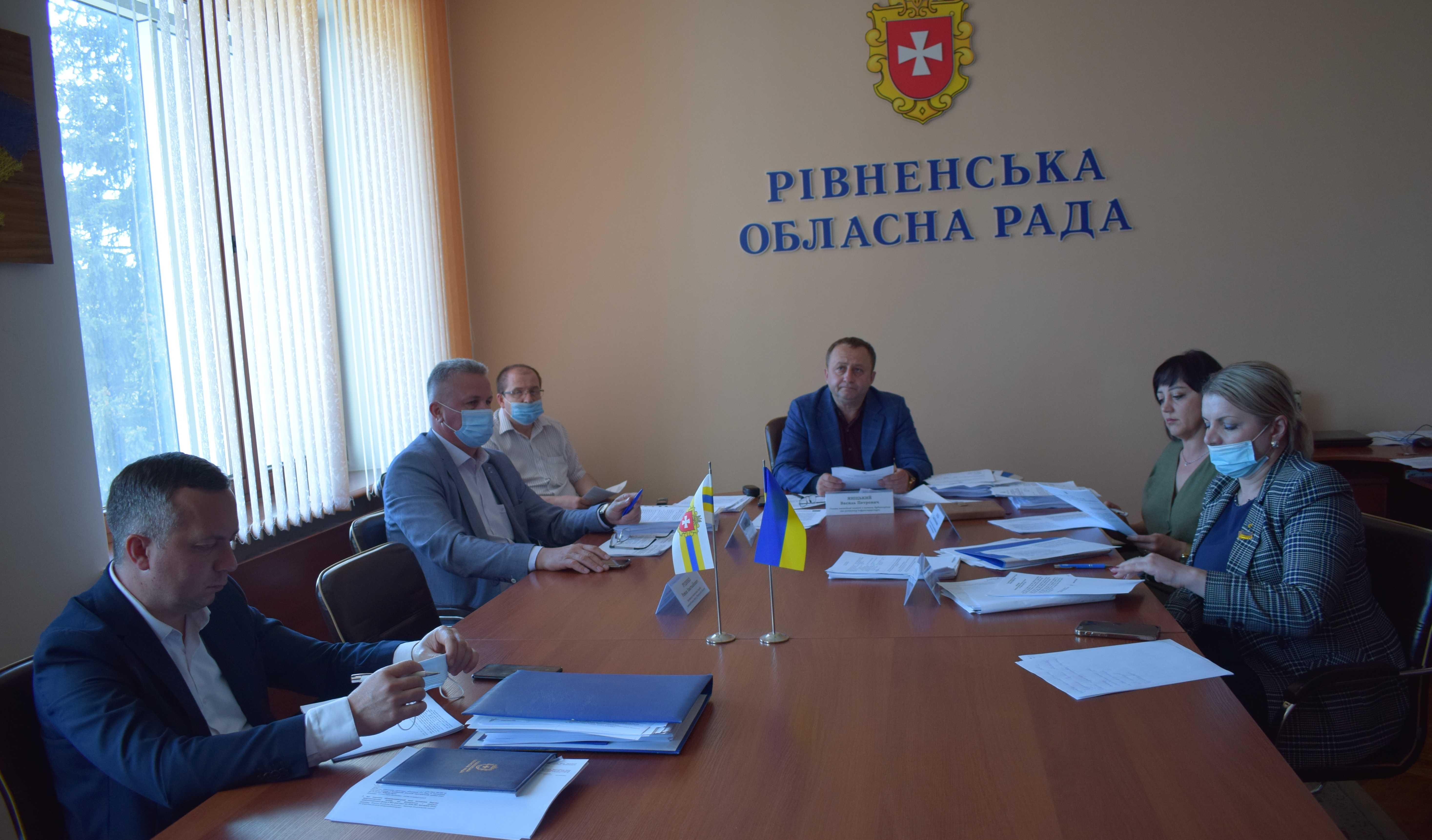 Для ремонту комунальних закладів у Рівненській області потрібно 25 мільйонів гривень, фото-1