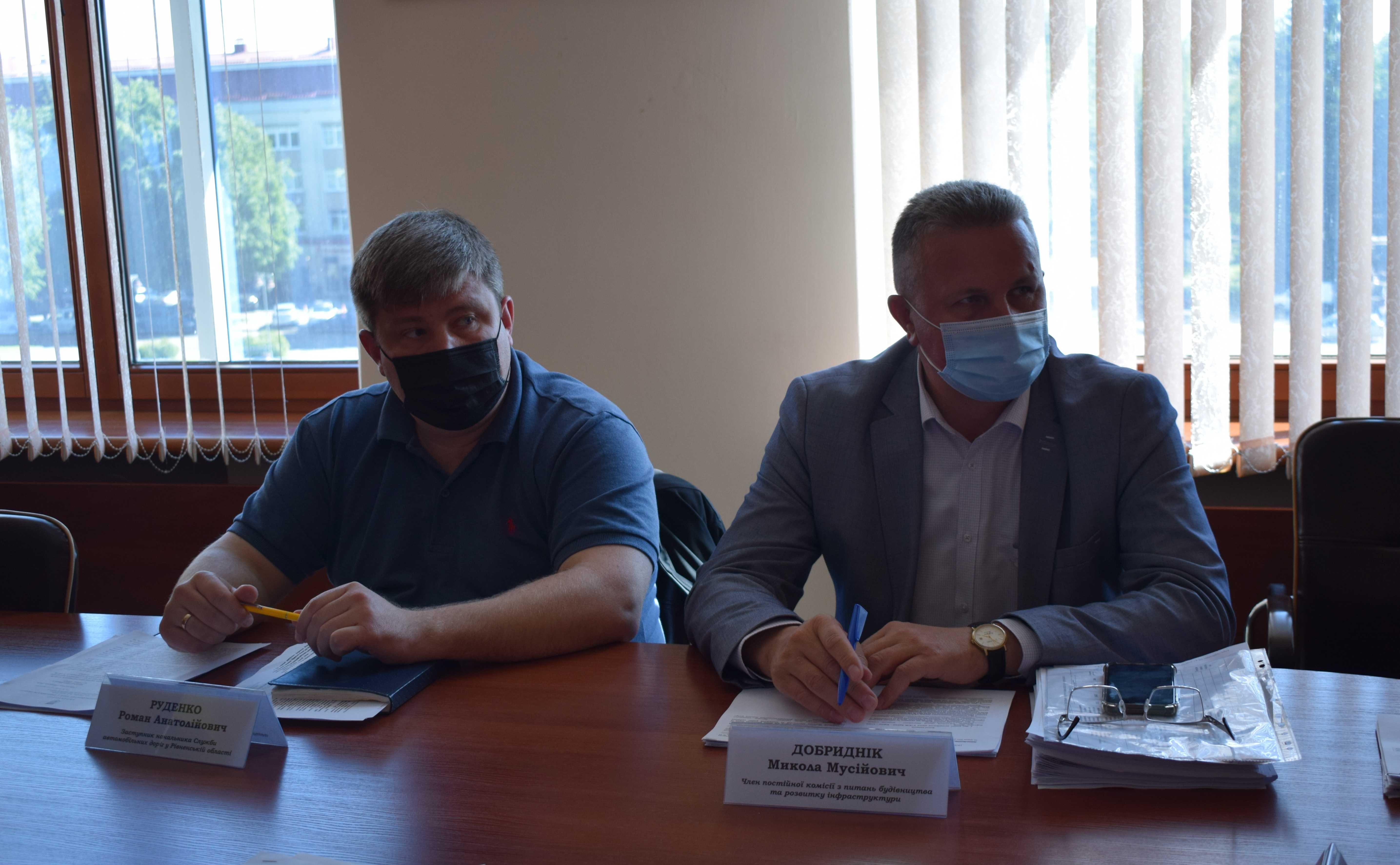 Для ремонту комунальних закладів у Рівненській області потрібно 25 мільйонів гривень, фото-7