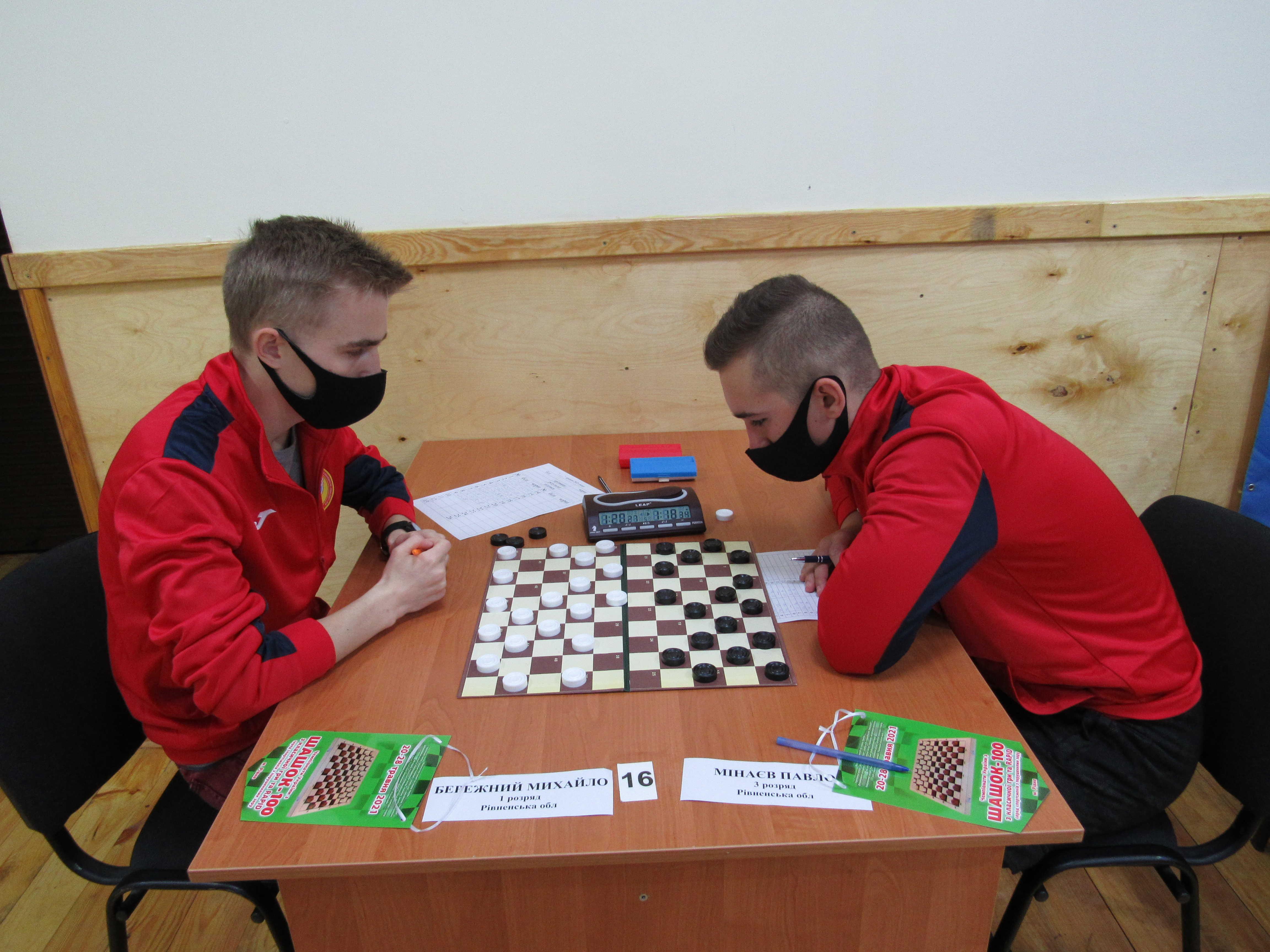 Рівненські спортсмени здобули декілька призових місць на чемпіонаті України, фото-1